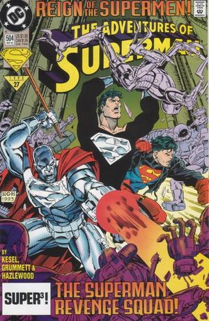 File:The Adventures of Superman 504.jpg