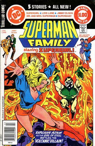 File:Superman Family 216.jpg