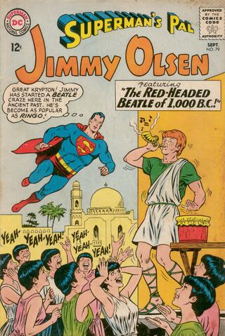 File:Supermans Pal Jimmy Olsen 079.jpg