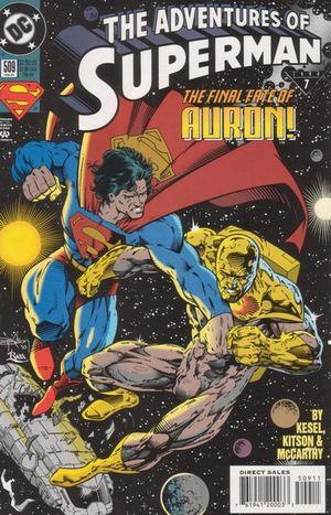 File:The Adventures of Superman 509.jpg