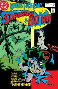 World's Finest Comics 296