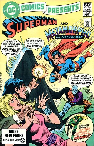 File:DC Comics Presents 040.jpg