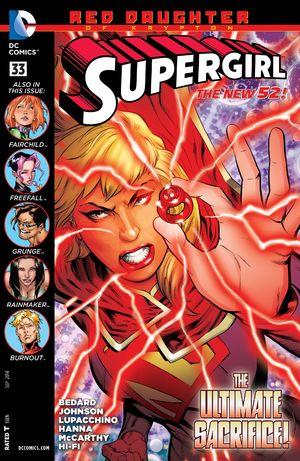 File:Supergirl 2011 33.jpg