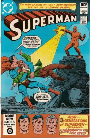 File:Superman Vol 1 355.jpg
