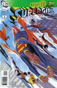 Supergirl 2005 35