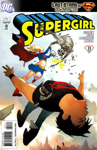 File:Supergirl 2005 51.jpg
