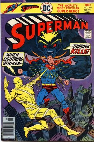 File:Superman Vol 1 303.jpg