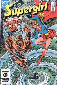 Supergirl 1982 18