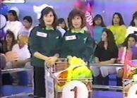 Pilot-1989-052
