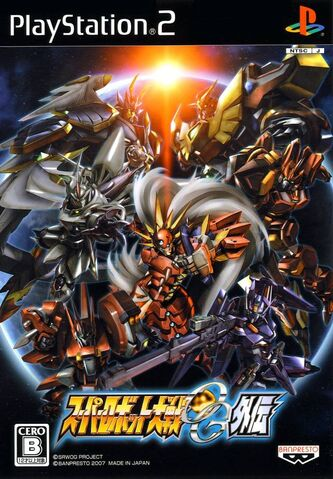 File:Super Robot Taisen Original Generation Gaiden box.jpg