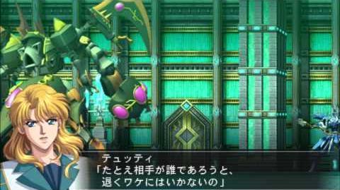 Super Robot Taisen OG Saga Masou Kishin 2 Revelation of Evil God Gaddess All Attacks Part1