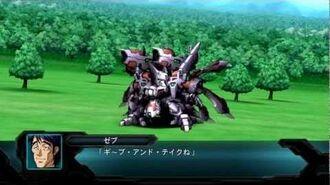 Dai 2 ji Super Robot Taisen Original Generation - Liege Geios attack compilation