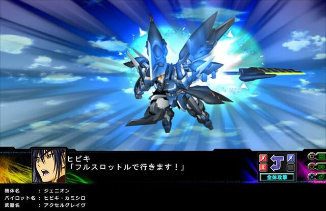 File:Hibiki3.jpg