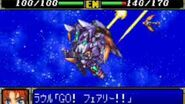 SRW R - Excellence CosmoDriver All Attacks