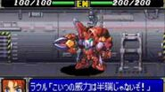 SRW R - Excellence Striker All Attacks
