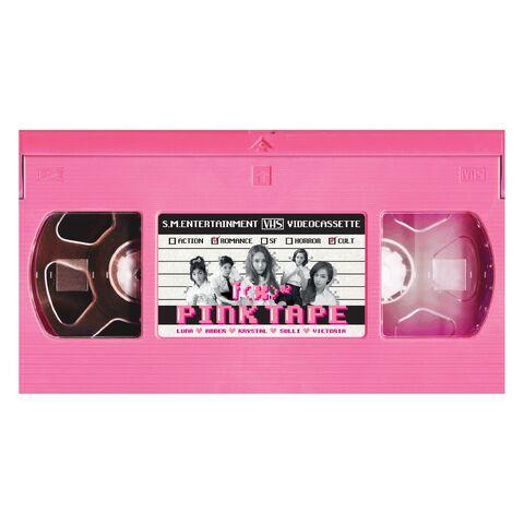 File:PinkTapeHQ.JPG