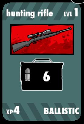 File:HuntingRifle (2).png