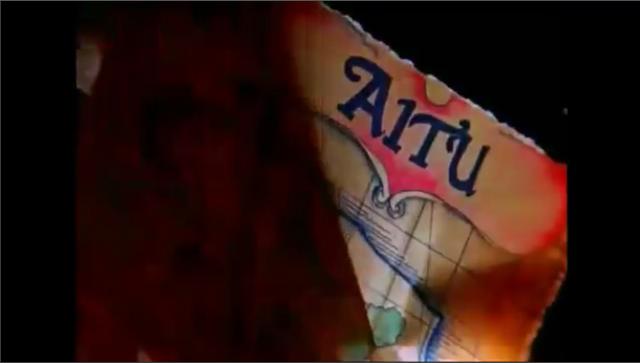 File:AitutakiIntroShot.png
