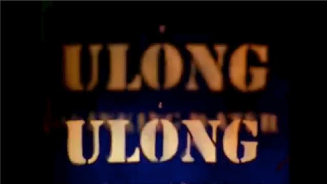 File:UlongIntroShot.png