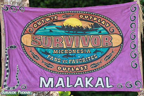 File:S16 Malakal Flag.jpg