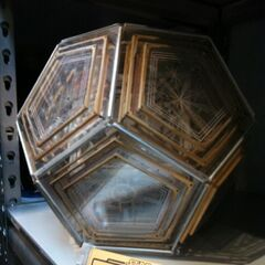 The Great Holocron.