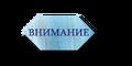 Миниатюра для версии от 14:11, октября 16, 2012