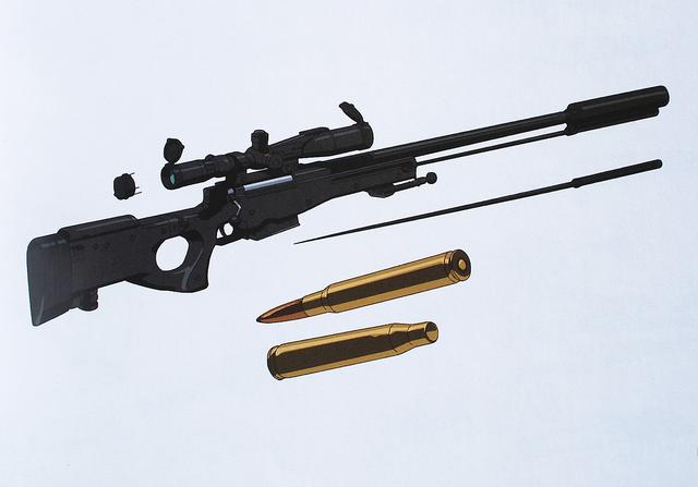 File:Sterben Design Works II artbook Gun.png