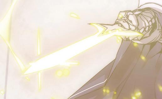 File:Heaven Piercing Sword.png