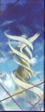 File:World Tree Novel V2.png