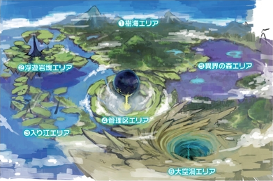 File:Hollow Area Map.png