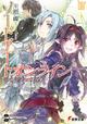 Sword Art Online Light Novel Band 7