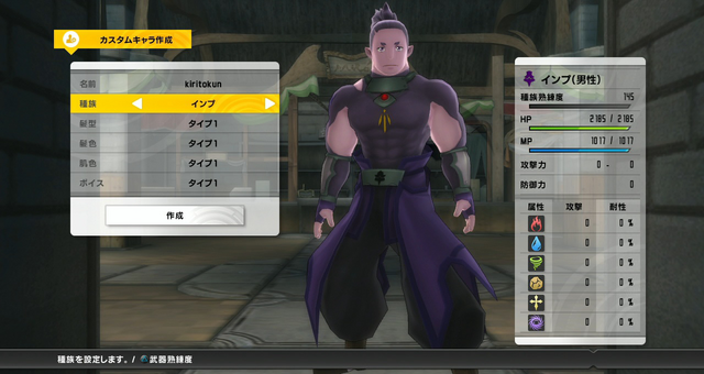 File:LS character customization sample.png