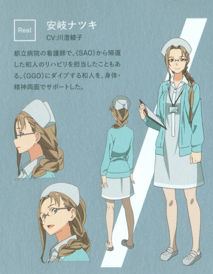 Image - Aki Natsuki character design (booklet).png | Sword Art ...
