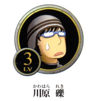 File:Kawahara Reki - Level 3.png