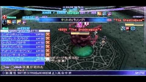 Sword Art Online Infinity Moment Floor 76 Boss