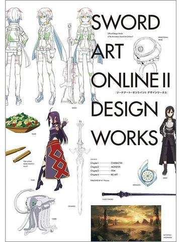 File:Sword Art Online II Design Works.png