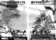 Volume 12 preview