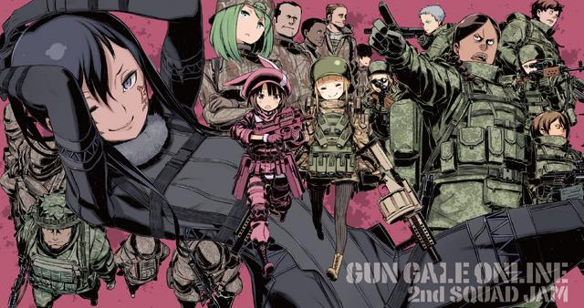 File:Gun Gale Online Vol 02 - 003-005.png