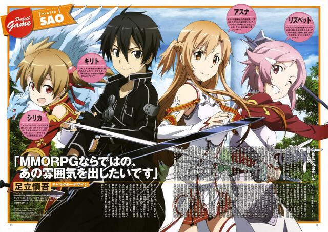 File:SAO Promo Art 13.jpg