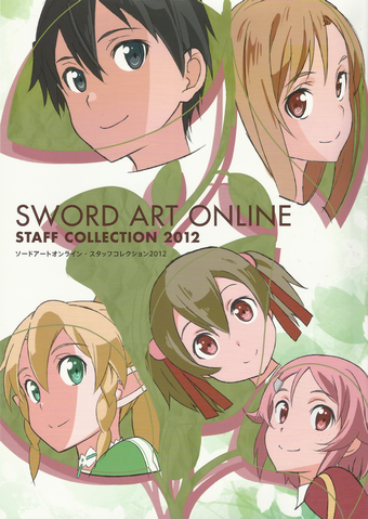 File:Sword Art Online Staff Collection 2012.png