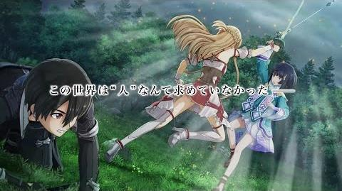 PS4 PS Vita「ソードアート・オンライン ―ホロウ・リアリゼーション―」第2弾CM(15秒ver