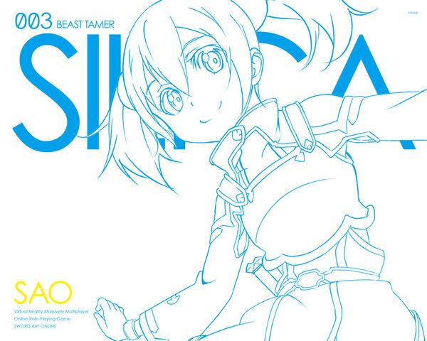 File:Silica1280x1024.jpg