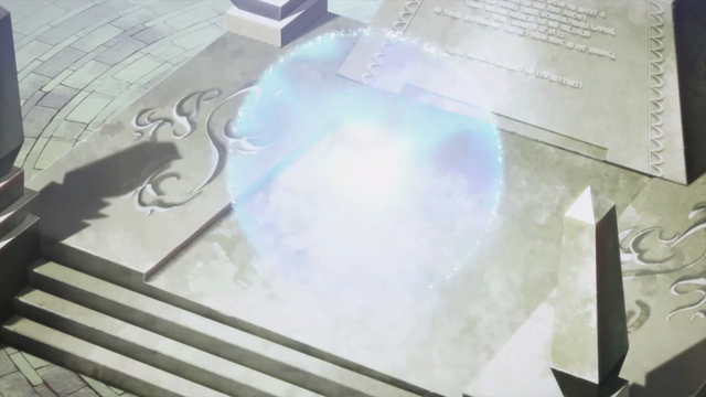 File:Town of Beginnings' Teleport Gate.png