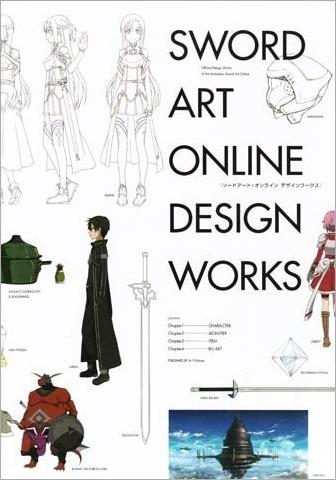 File:Sword Art Online Design Works.png