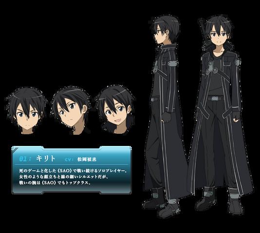 File:Kirito avatar.png