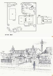 Design Works Kirigaya Residence main plan