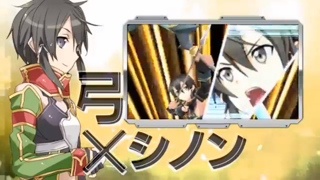 File:Sinon special move.png