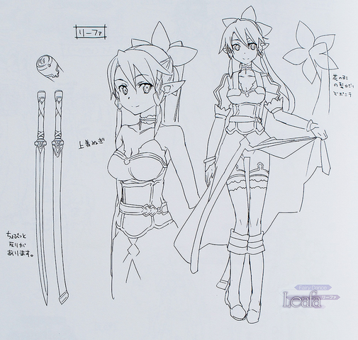 File:Leafa lineart Anime Sword Art Online no Subete artbook.png