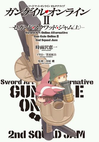 File:Gun Gale Online Vol 02 - Inner Cover.png