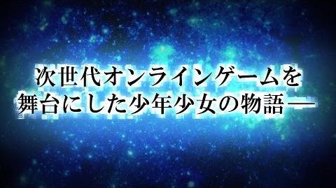 【SAO最新作】PS4 PS Vita「ソードアート・オンライン ―ホロウ・リアリゼーション―」第3弾CM(30秒Ver